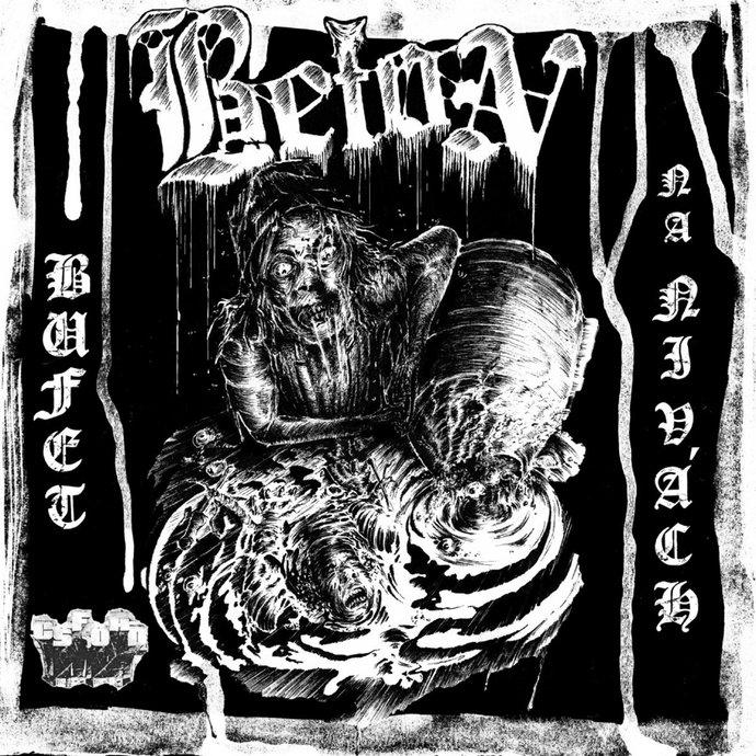 d94733cfa80a BETON   ROXOR (Phobia records)   12